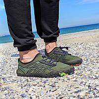 Зелені аквашузи чоловічі і жіночі коралкі акваобувь шльопанці для моря аква взуття сліпони мокасини на море пляж