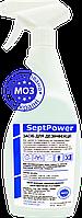 Антисептик для рук (дезинфицирующее средство) SeptPower 500 мл