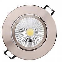 Светильник светодиодный Horoz Electric LILYA-5 точечный врезной 5Вт 335Лм 4200K матовый хром (016-009-0005)