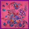 Женский оригинальный атласный платок размером 102*102 см ETERNO (ЭТЕРНО) ES0406-3-13