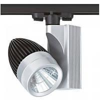 Светильник светодиодный Horoz Electric VENEDIK-33 трековый 33Вт 2142Лм 4200K серебристый (018-006-0033)