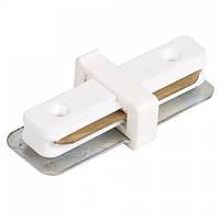 Коннектор для трекових рейок Horoz Electric Track Connector прямий білий (096-001-0001)