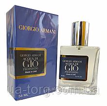 Giorgio Armani Acqua di Gio Profondo TESTER LUX, чоловічий, 60 мл