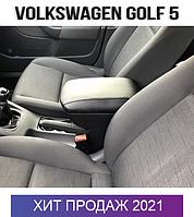 Підлокітник Фольксваген Гольф '03-09 Volkswagen Golf 5 Фольцваген, фото 1