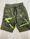 Трикотажные шорты  для мальчика 128-164см, фото 2