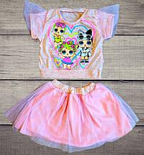 "Детский костюм ""LOL"" футболочка и юбка"