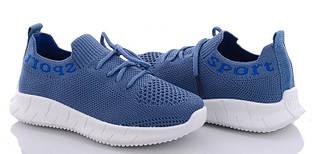 Стильные кроссовки для мальчика Alemy джинс! 25-30 р.