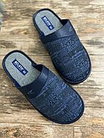 Мужские тапочки Белста 41,45 синий.размер в размер.