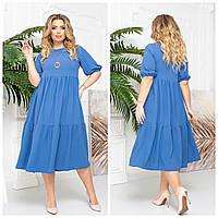 Женское свободное платье больших размеров 48-58