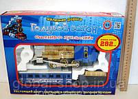 Детская железная дорога Голубой Вагон 282см , фото 2