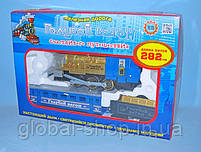 Детская железная дорога Голубой Вагон 282см , фото 3