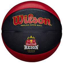 Мяч баскетбольный Wilson Red Bull SS19 9040, КОД: 1552652