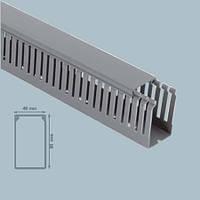 Кабель канал пластиковый (короб для кабеля пластиковый) серый 40*80,Mutlusan