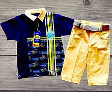 Детский костюм футболка и бриджи для мальчика Adventure Club Турция 8 лет