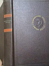 Петер Дебай. Вибрані праці. Статті 1909-1965. Серія : Класики науки. М., 1987..