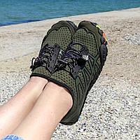 Зелені аквашузи жіночі та чоловічі коралкі акваобувь шльопанці для моря аква взуття сліпони мокасини на море пляж