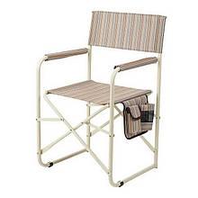Крісло доладне туристичне Vitan Режисер (800х480х450мм), бежеве