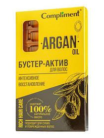 Бустер-актив для волос Интенсивное восстановление ARGAN OIL Rich Hair Care Compliment 8х5 мл