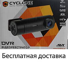 Автомобильный Видеорегистратор Cyclone DVF-84 Wi-Fi Full HD