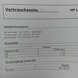 Принтер HP LaserJet 600 M602 DN (601 / 603) пробіг 106 тис. сторінок з Європи, фото 5