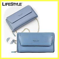 Женский кошелек Wallerry 5509 (Цвет-голубой) / Вместительный женский клатч