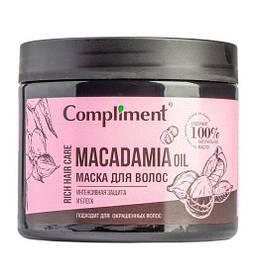 Маска для волос Интенсивная защита и блеск Rich Hair Care МАСЛО МАКАДАМИИ Compliment 400 мл.