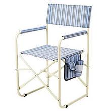 Кресло складное туристическое Vitan Режиссер (800х480х450мм), голубое