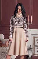 Элегантное нарядное женское трикотажное платье