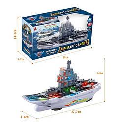 Корабель дитячий іграшка Авіаносець,світло,звук