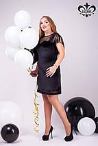 Бархатное платье | Карите lzn, фото 3