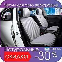 Чехлы на автомобильные сиденья велюровые натуральные MONACO FRONT серые