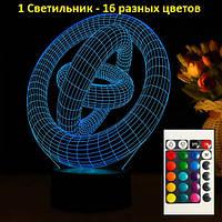 """3D Светильник,"""" Три кольца"""", Подарок для начальника, Оригинальный подарок руководителю, Подарки для начальника"""