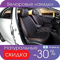 Накидки на сидения авто из велюра MONACO FRONT черные с коричневым