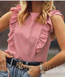 Блуза жіноча стильна з рюшами