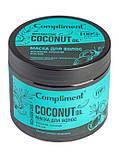 Маска для волос Интенсивное укрепление и питание Rich Hair Care КОКОСОВОЕ МАСЛО Compliment 400 мл., фото 3