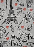 Рулонные шторы Франция, фото 3