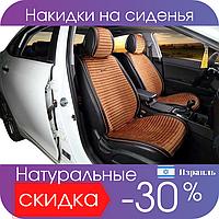Накидки на передние сидения авто велюровые MONACO FRONT шоколад
