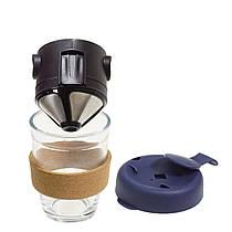 Кружка со съемным фильтром для заварки кофе и чая (Синий)