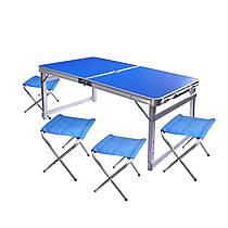 Набор складной мебели для пикника - стол и 4 стула (Синий)