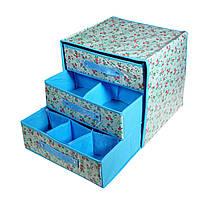 Органайзер-тумба для хранения с 3 ящиками из ткани (Голубой)