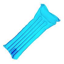 Надувной одноместный матрас пляжный (Голубой)