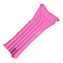 Надувной одноместный матрас пляжный (Розовый)