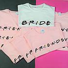 """Футболки на дівич-вечір для подружок нареченої та нареченої """"Friends"""", фото 4"""