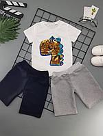 Детский летний костюм Дино для мальчика на рост 86-128 см