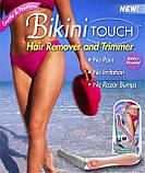 Жіночий триммер для зони бікіні Bikini Touch - епіляція бікіні, фото 4