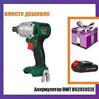 Аккумуляторный ударный шуруповерт DWT ASS-20 D + аккумулятор