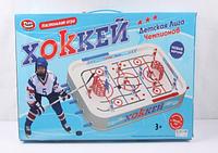 Детский хоккей настольная игра М 0700