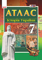Гісем О. В. Історія України. 7 клас. Атлас