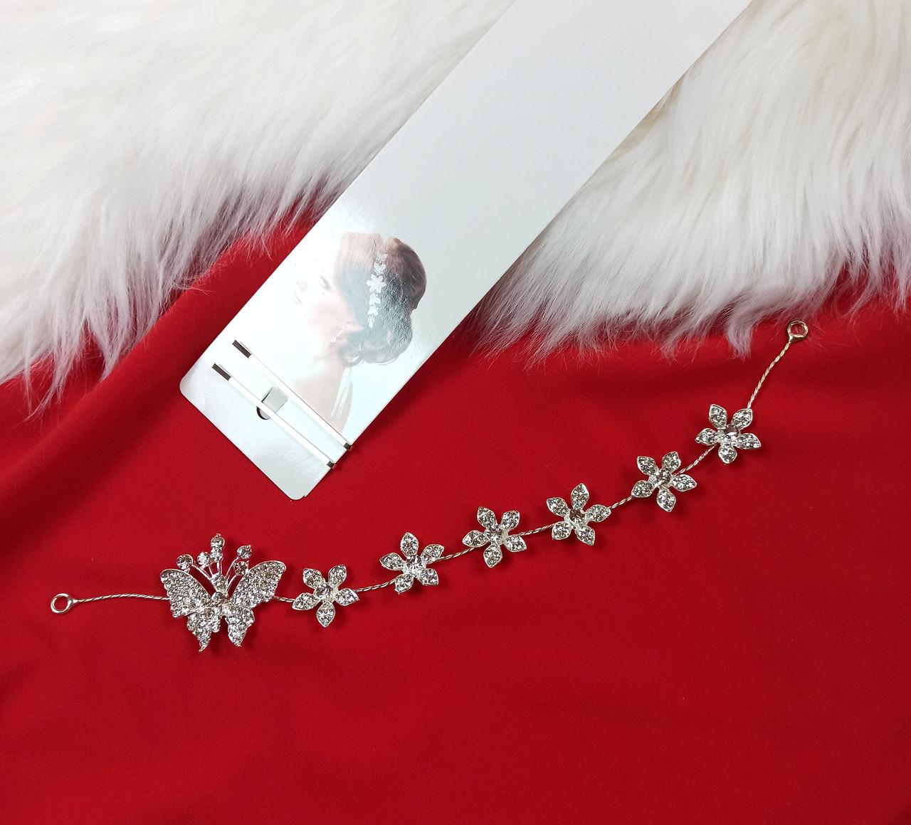 Веточка в прическу Finding Праздничное украшение для волос Серебристый  ВТ019
