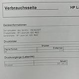 Принтер HP LaserJet 600 M602 DN (601 / 603) пробіг 147 тис. сторінок з Європи, фото 5